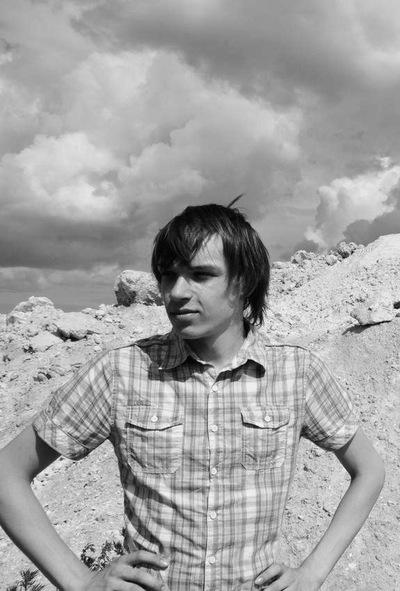 Максим Чудаев, 22 мая , Москва, id8042161