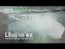 180721 Red Velvets Wenseul - Battle Trip EP100 (full)