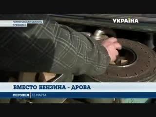 Mercedes-benz Кулибина на дровах