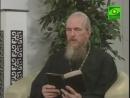 Протоиерей Игорь Тарасов. Об цифровом имени, начертании, карточках, 666..