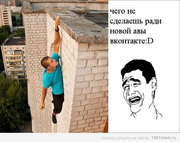 нету авы фото | Photo-Find.ru: photo-find.ru/?p=11009