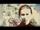 Леся Українка – Contra spem spero!вірш