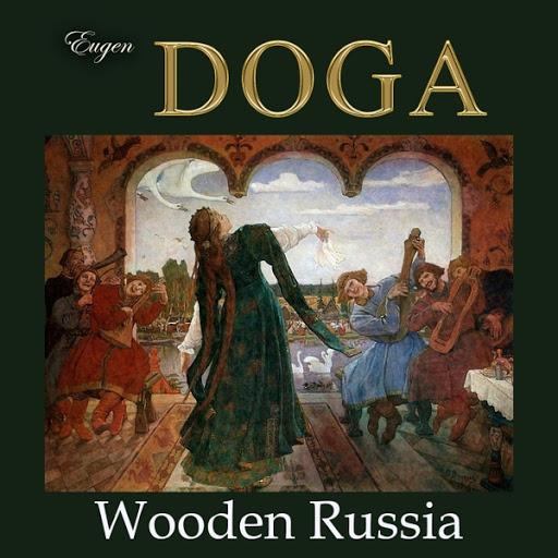Евгений Дога альбом Wooden Russia