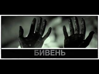 Новый фильм Кевина Смита «Бивень» 2014 / Маньяк делает из человека моржа / Трейлер