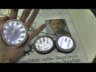 Самодельный реактор Тони Старка   Homemade ARC reactor