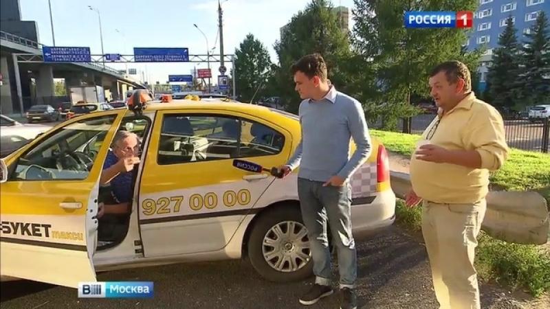 Вести-Москва • Вести-Москва. Эфир от 02.09.2016 (14:30)