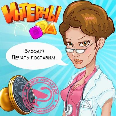 Фото №385491487 со страницы Ирины Вайганд-Ковчан