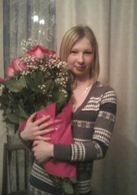 Ксения Куприяхина, 20 января , Москва, id15620994