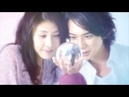 Kiss me/Matsumoto Jun
