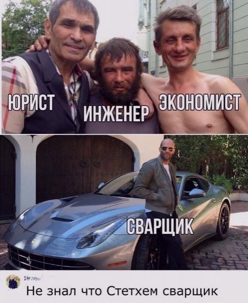 cвapщик 😂 убилo 😂