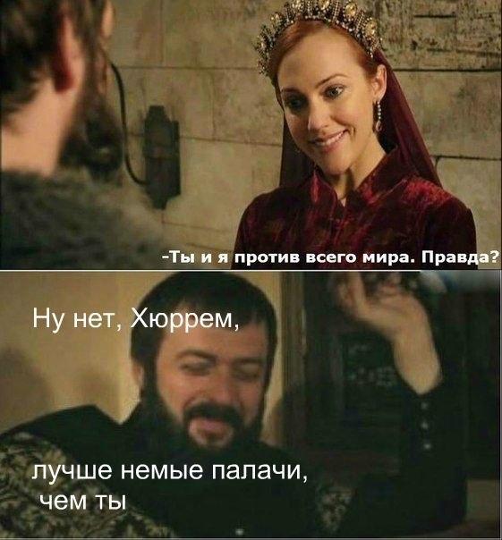 великолепный век смотреть 3 сезон онлайн на русском языке: