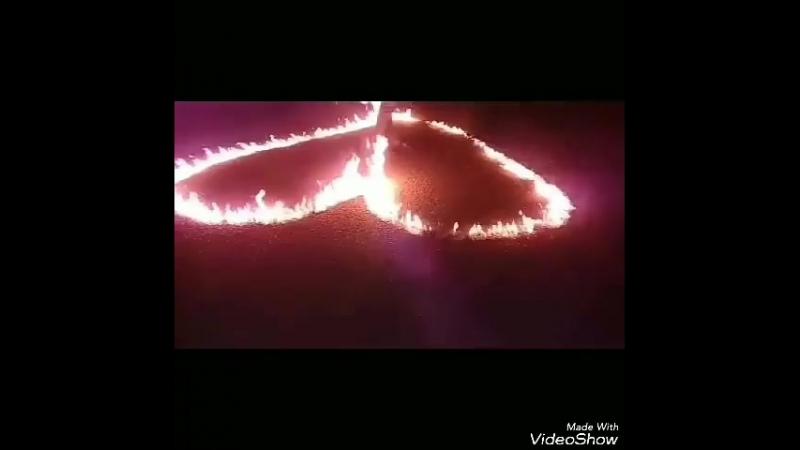 огонь клип 😍