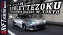 Inside The High Stakes World Of Tokyo's Loop Racers The Roulettezoku 「ルーレット族の世界」