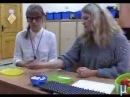 Использование ЛЕГО-конструктора в работе с детьми со сложной структурой дефекта