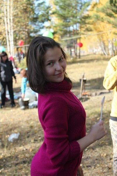 Даша Резникова, 15 февраля , Братск, id133566755