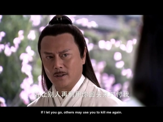Meteor, butterfly, sword - ep 20/30. English subtitles. HD.