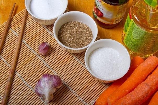 Морковь по-корейски Этот сногсшибательный рецепт! Вам потребуется: Морковь 1кг Уксус яблочный