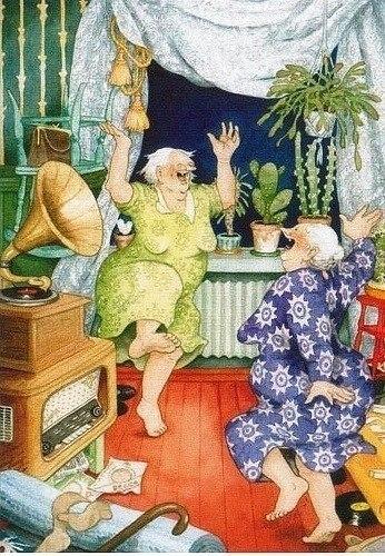 """Когда-то я стану бабушкой, Седой и корявой старушкой В засаленном старом фартушке, С привязанной к попе подушкой. И, ползая неуверенно, Себе помогая клюшкой... Нет, нет, я совсем не уверена, Что буду такой старушкой. С зажатой в зубах сигареткой, С блестящей сережкой в ухе Я буду старой кокеткой На зависть другим старухам. Я буду внучке подружкой, А внуку - партнершей в танце. Я буду смотреть видюшку И сочинять романсы художница Инге Лоок """"Бабушки-старушки"""""""