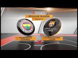 Highlights: Fenerbahce Istanbul-FC Barcelona Lassa. Евролига. Обзор. Фенербахче - Барселона