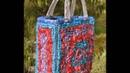 BAGATELLE Locker Hooking Bag Kit by Robin Inkpen