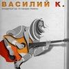 Василий К в Днепропетровске 19.11.12