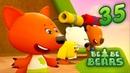 BE BE BEARS - Episode 35 - Camping HD Cartoons for kids - Kedoo ToonsTV