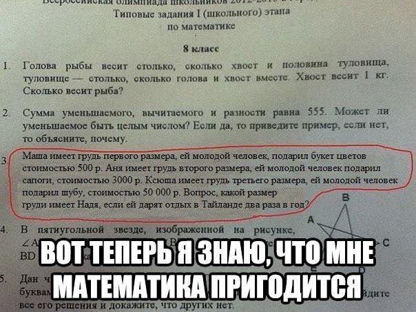 https://pp.vk.me/c543108/v543108599/bef1/kLdknVkqDic.jpg