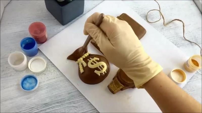 Обработка шоколада кандурином