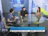 Анатолий Кашпировский в гостях у УтроТВ (03.06.13)