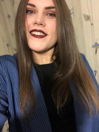 Алена Синицына