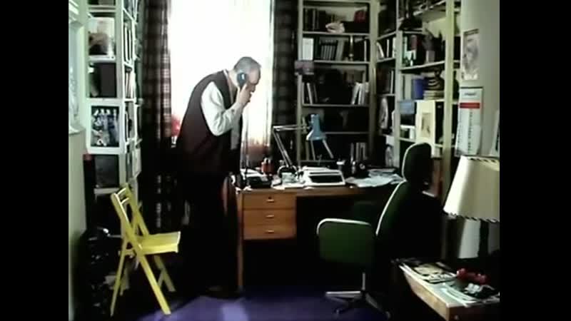 Послесловие - замечательный фильм 1983 - Ростислав Плятт , Андрей Мягков