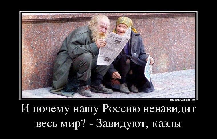 Великобритания грозит РФ новыми санкциями из-за дестабилизации на Востоке Украины - Цензор.НЕТ 4652