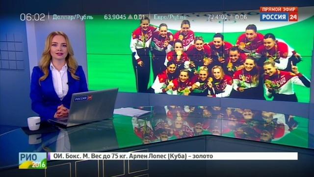 Новости на Россия 24 • Предпоследний день Игр: фантастический прорыв российской сборной