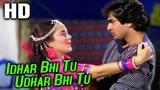 Idhar Bhi Tu Udhar Bhi Tu | Amit Kumar, Asha Bhosle | Apne Apne 1987 Songs | Karan Shah, Mandakini