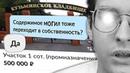 Б/У МОГИЛЫ Веб-Шпион 17