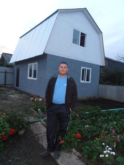 Вячеслав Коненков, 1 ноября , Димитровград, id105864196