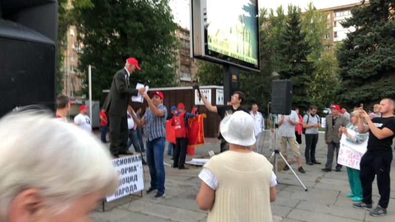 Митинг Саратов