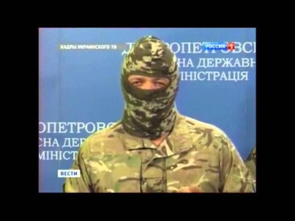 Кто под балаклавой командира карателей Семёна Семенченко?