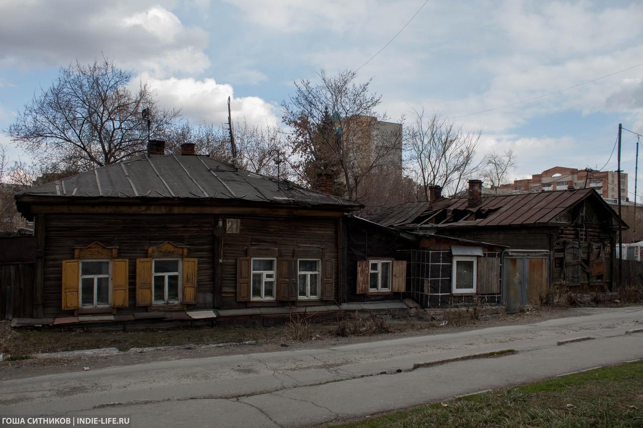 Старые дома Челябинск