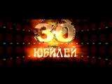 DJ JEDY feat ARINA - Мне сегодня 30 лет (Сover Сектор Газа) Russian Dance Music.mp4