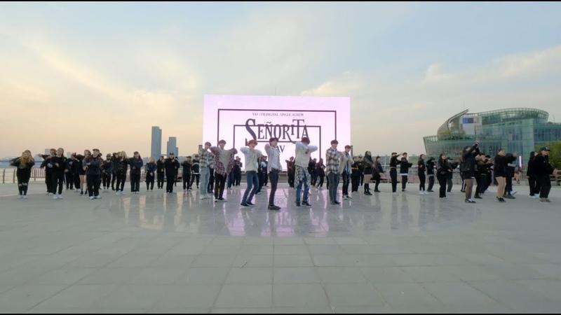 VAV(브이에이브이)_Senorita Flashmob @한강