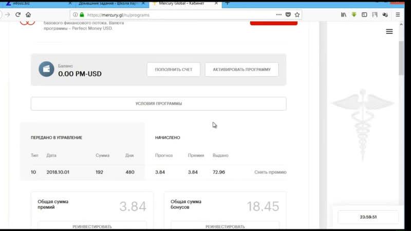 Как настроить поток партнеров и клиентов через интернет и Выйти на доход минимум 100 000 рублей в месяц Подробности по ссылке ht
