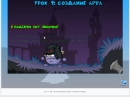 Видеоурок по приложению Фотошоп Вормикс от World Wormix
