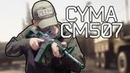 Бюджетный привод M4A1 Cyma CM507 распаковка и обзор