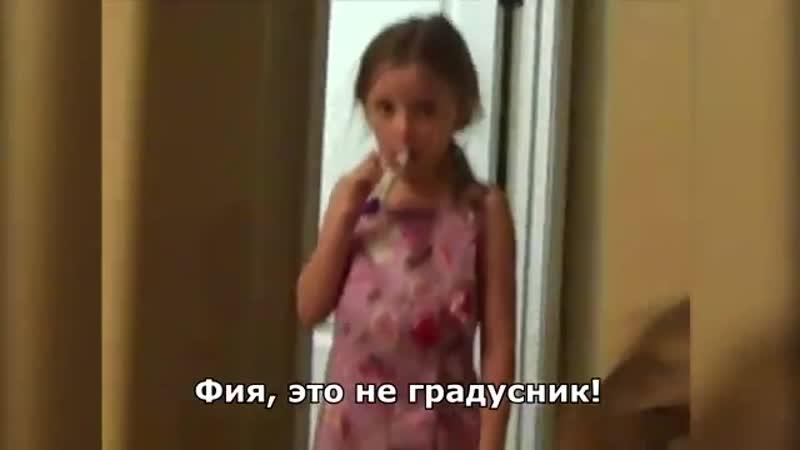 Бедная девочка (