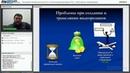 Вебинар Расширяем базовые возможности системы видеотрансляции TNTv необходимое оборудование
