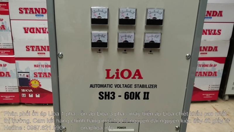 Ổn Áp Lioa 60KVA 3 Pha SH3-60K II Dải 260V-430V Thế Hệ Mới 2018 Giá Tại Kho