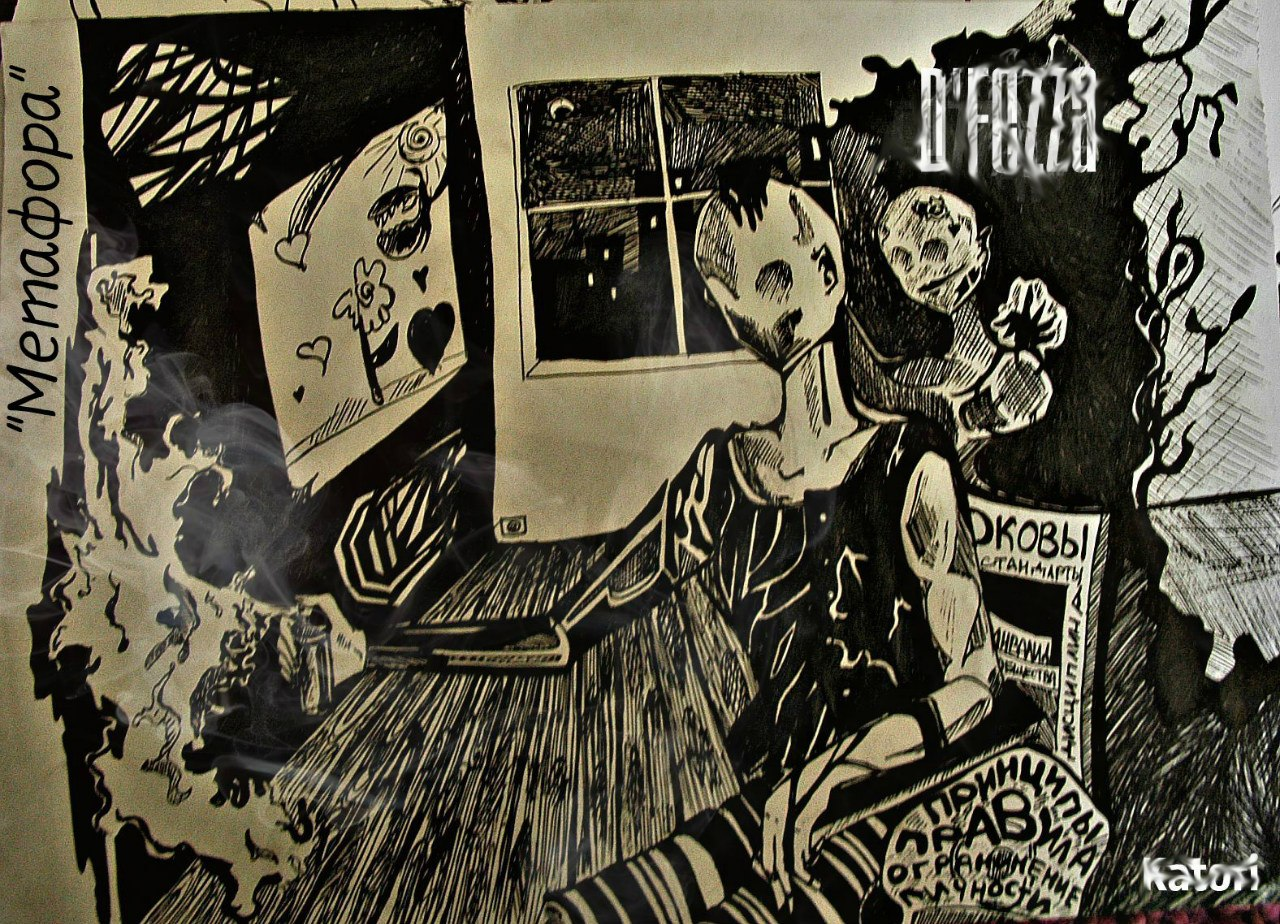 D'fezza - Metafora