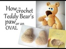 Amigurumi Bear Pattern - How to crochet Teddy Bear's paw or an oval using soft velvet yarn (Row 2).