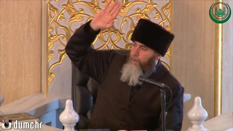 Пятничная проповедь Салаха Межиева в мечети Сердце Чечни (28,09,18)